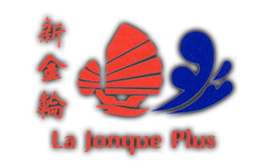 La Jonque Plus - Restaurant chinois - Ile de la Réunion